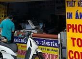 Nhóm buôn thẻ công an giả ở TP.HCM bị bắt