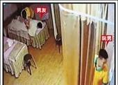 Nhân viên massage người Việt bị tố hiếp dâm khách ở Đài Loan
