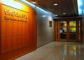 Bị chỉ trích, Đài Loan lên kế hoạch nới lỏng quy định cư trú cho dân Hong Kong