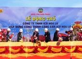 Bình Phước xây dựng cảng cạn gần 380 tỉ đồng