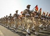 Mỹ gọi quân đội Iran là tổ chức khủng bố?