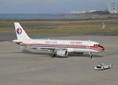 Hãng bay Trung Quốc đòi Boeing bồi thường vì bê bối 737 MAX