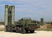 Thổ Nhĩ Kỳ dốc sức ứng phó trừng phạt của Mỹ vì S-400