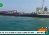 Iran công bố video bắt tàu dầu chở 700.000 lít dầu lậu