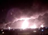 Quan chức Mỹ: Tên lửa phóng từ tây nam Iran qua Saudi Arabia