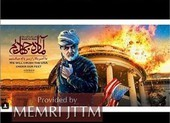 Tướng Iran từng đăng ảnh chế công kích Tổng thống Trump