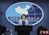 Trung Quốc lên án Mỹ 'khiêu khích nghiêm trọng' vụ Đài Loan