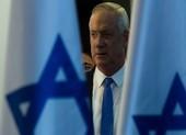 Israel xin lỗi vụ cảnh sát bắn một thanh niên Palestine tự kỷ