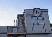 Lãnh sự quán Trung Quốc ở Houston là 'trung tâm tình báo'