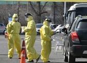 Hàn Quốc căng mình xử lý 'bóng ma' COVID-19 quay lại
