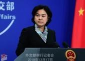 Trung Quốc yêu cầu Mỹ 'ngừng tăng cường quan hệ với Đài Loan'