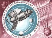 Sau công bố mới về sao Kim, Moscow nhắc 'đây là hành tinh Nga'