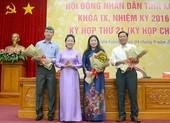 Bí thư huyện ủy làm phó chủ tịch HĐND tỉnh Kiên Giang