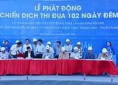 Triển khai dự án điện mặt trời 12.000 tỉ đồng