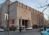 Tòa Thượng thẩm nhân dân ở Đại Liên, Liêu Ninh (Trung Quốc), nơi công dân Canada Robert Lloyd Schellenberg bị xét xử phúc thẩm và bị tuyên án tử hình vì tội buôn lậu ma túy. Ảnh: REUTERS