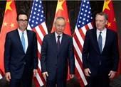Đàm phán thương mại Mỹ-Trung diễn ra khi kỳ vọng không nhiều