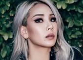 Vừa rời YG không lâu, nữ ca sĩ CL tuyên bố dự án mới