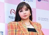 Park Bom công bố kế hoạch trở lại với ngoại hình gây bất ngờ