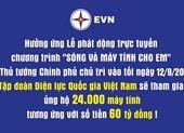 EVN ủng hộ 24.000 máy tính cho chương trình 'Sóng và máy tính cho em'
