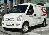 Xe điện Trung Quốc 'làm mưa làm gió' thị trường ô tô thế giới