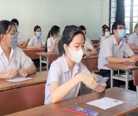 Đà Nẵng xem xét hỗ trợ 100% học phí mầm non, phổ thông năm học 2021-2022