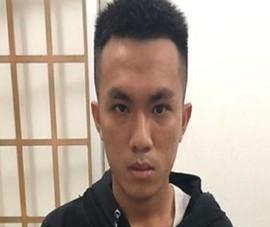 1 phụ nữ bị thanh niên kém 11 tuổi dùng ảnh 'nóng' tống tiền