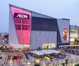 Tập đoàn Aeon sẽ đầu tư trung tâm thương mại ở Đồng Nai