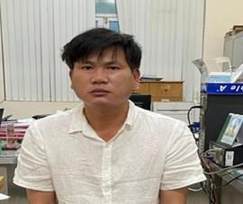 Phó Giám đốc Trung tâm sự kiện tỉnh Đồng Nai bị bắt