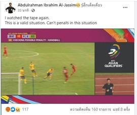 Trọng tài Abdulrahman:' Tôi nhận định đúng, không thể có 11m cho VN'