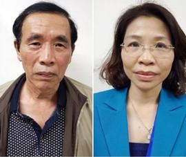 Công an khám xét nhà cựu PGĐ Sở KH&ĐT Hà Nội