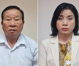 Bộ Công an bắt giam 1 giám đốc trong vụ án tại Bệnh viện Tim Hà Nội