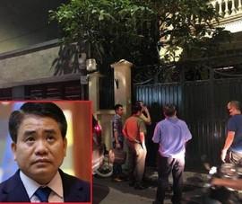 Ông Nguyễn Đức Chung khai gì về việc 'dùng tiền đánh bóng hình ảnh cá nhân'?
