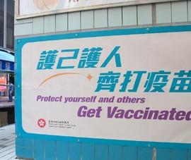 Hong Kong yêu cầu công chức chọn giữa vaccine và trả phí xét nghiệm COVID-19