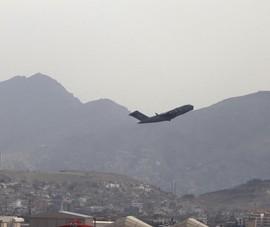 VIDEO: Taliban nổ súng ăn mừng trong đêm Mỹ hoàn tất rút quân khỏi Afghanistan