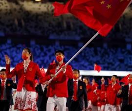 Bắc Kinh chỉ trích đài Mỹ không thêm Biển Đông, Đài Loan vào bản đồ Trung Quốc