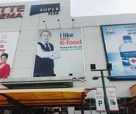 Sử dụng ảnh HLV Park Hang-seo sao cho đúng luật?