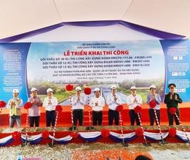 Bộ GTVT lập đoàn kiểm tra dự án cao tốc Mai Sơn – Quốc lộ 45