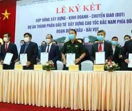 Ký hợp đồng BOT cao tốc Bắc – Nam hơn 11.157 tỉ