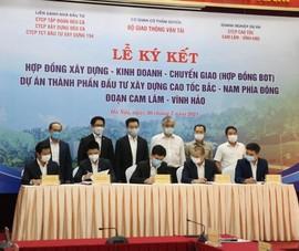 Sắp khởi công đường cao tốc Cam Lâm – Vĩnh Hảo
