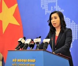 Việt Nam nói về thông tin bị gọi là quốc gia thao túng tiền tệ