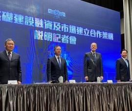 Đài Loan sẽ mở 'cánh cửa' đến Đông Nam Á nhờ hợp tác với Mỹ?