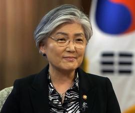 Hàn Quốc nghi ngờ tuyên bố 'Triều Tiêu không có ca COVID-19'