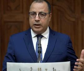 Tunisia từ chối thiết lập quan hệ ngoại giao với Israel