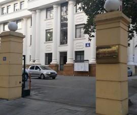 Bộ Công Thương tạm đình chỉ công tác 1 công chức bị khởi tố