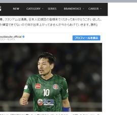 Cựu tuyển thủ Nhật và tình yêu bóng đá Việt