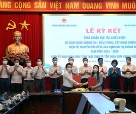 Tập đoàn VNPT ký thỏa thuận với tỉnh Thái Bình về chuyển đổi số