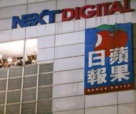 Cảnh sát Hong Kong bắt nhân viên cấp cao thứ 7 của báo Apple Daily