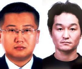 Hai người Hàn Quốc bị Interpol truy nã bị bắt tại Đà Nẵng