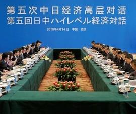 Nhật Bản-Trung Quốc thảo luận cấp cao về kinh tế - tài chính