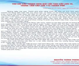 Chủ tịch TP.HCM gửi thư động viên biệt đội taxi cấp cứu F0